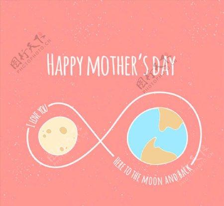 星球母亲节贺卡图片