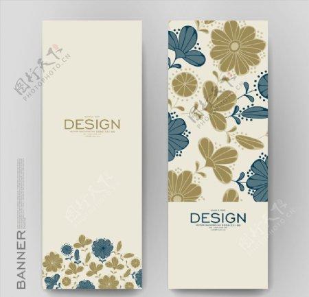 植物花卉海报图片