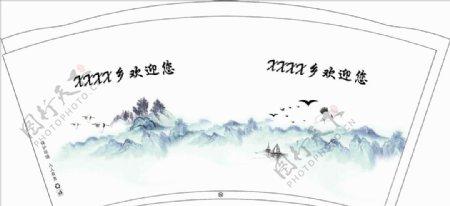 纸杯国风山水画图片