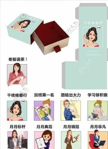 卡通月饼盒图片