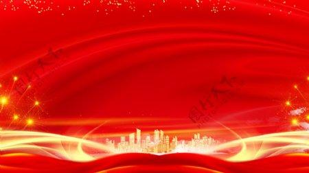 红色金色会议背景图片
