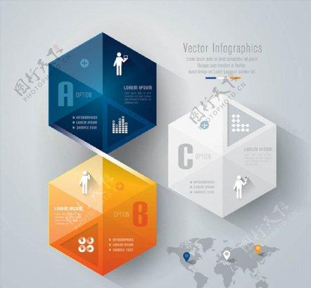 数据信息图表图片