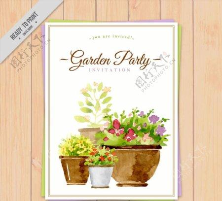 花园派对邀请卡图片