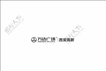 万达广场logo西安万达图片