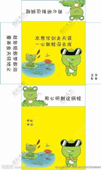 卡通青蛙抽纸盒平面图图片