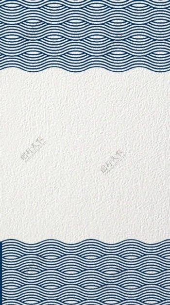 海浪波浪底纹花纹图片