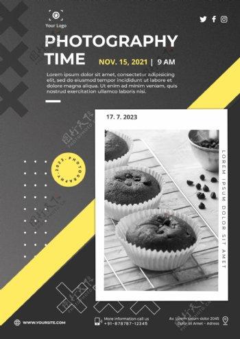美食摄影广告海报图片
