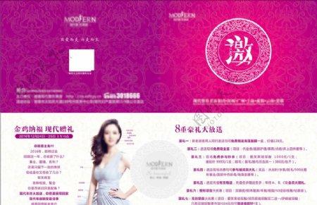 邀请函庆典活动紫色背景图片
