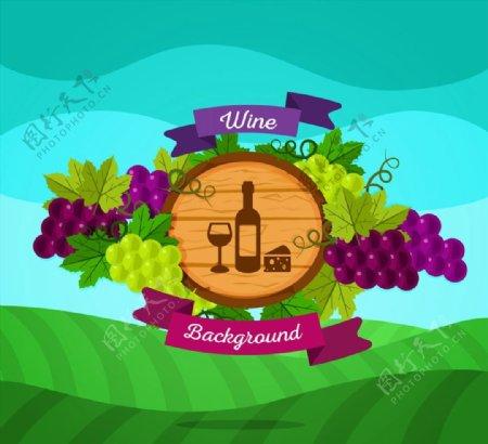 农场葡萄酒矢量图片