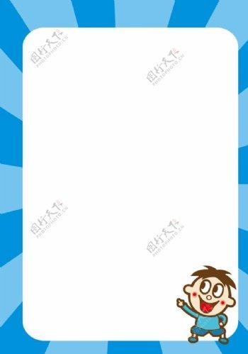 旺仔蓝色条纹背景图片