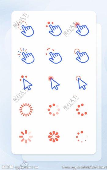 双色线性手势单击矢量图标图片
