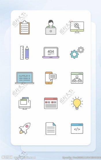 多色线性填充商务办公类矢量图标图片