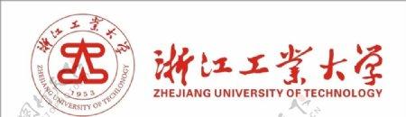 浙江工业大学logo图片