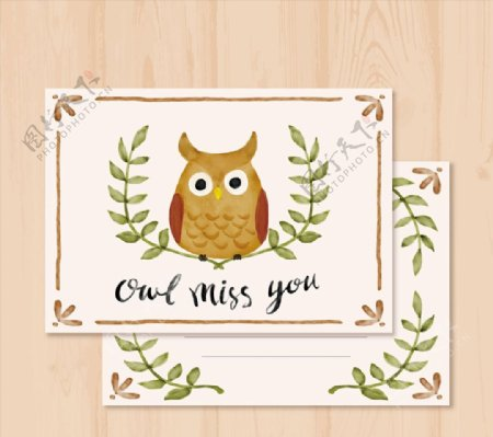 猫头鹰想念卡图片