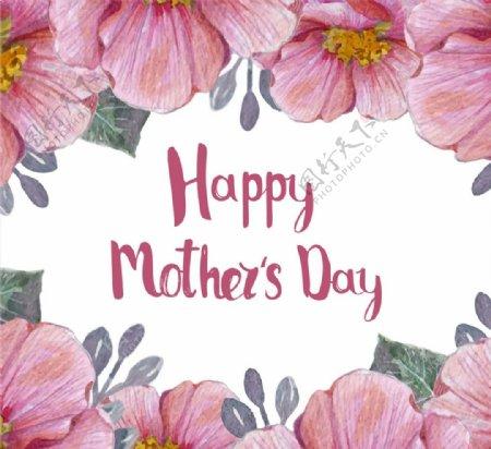 母亲节花卉贺卡图片
