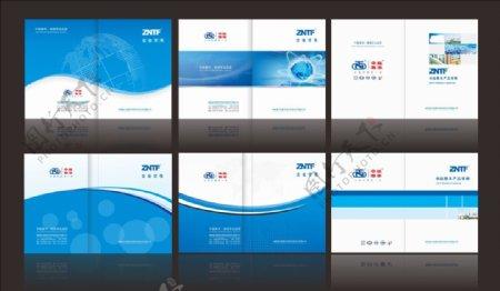蓝色封面图片