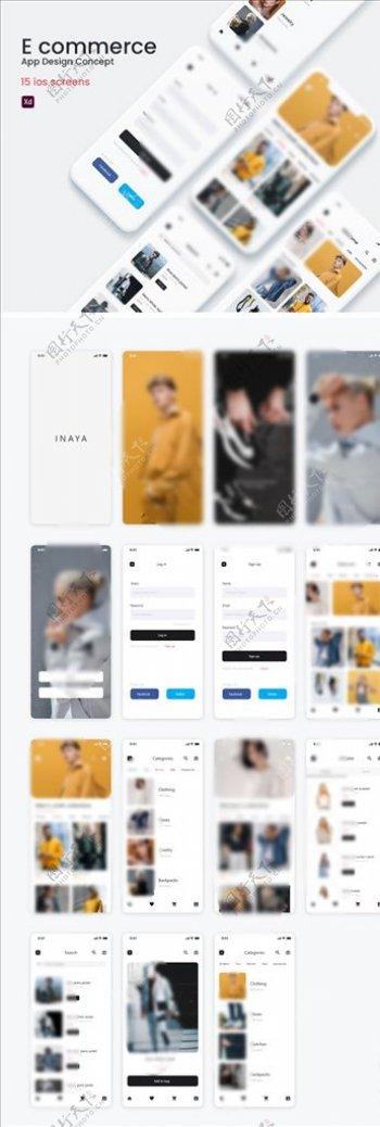 xd时装电商黄色UI设计启动页图片