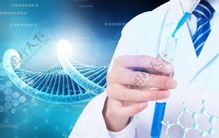生物基因图片