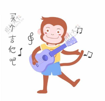 买个吉他吧音乐猴子插画图片