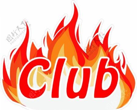 club火焰图片