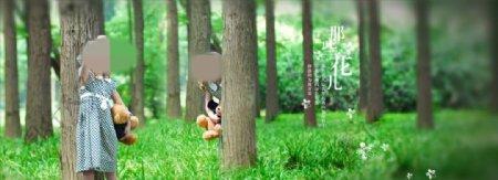 双子星周岁纪念册PSD模板图片
