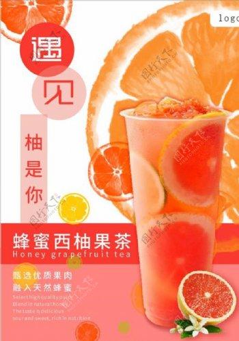 奶茶饮料宣传单图片