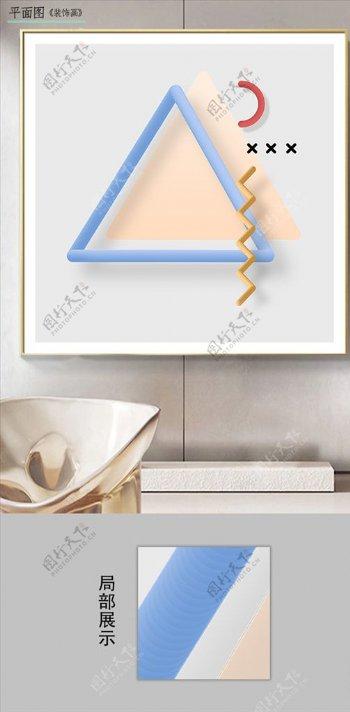 现代简约立体图形客厅装饰画图片