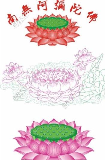佛教莲花底座图片