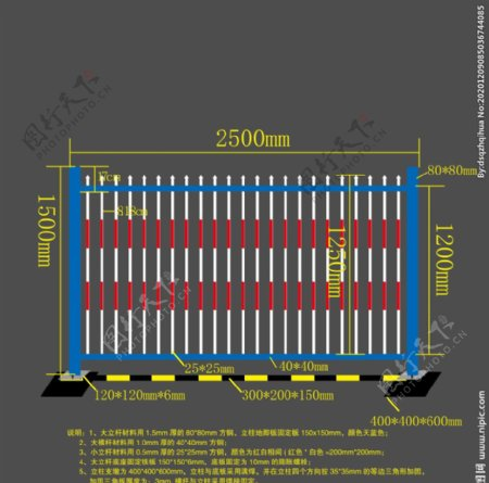 围栏平面设计效果图图片