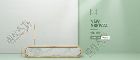 日常简约海报banner背景图片