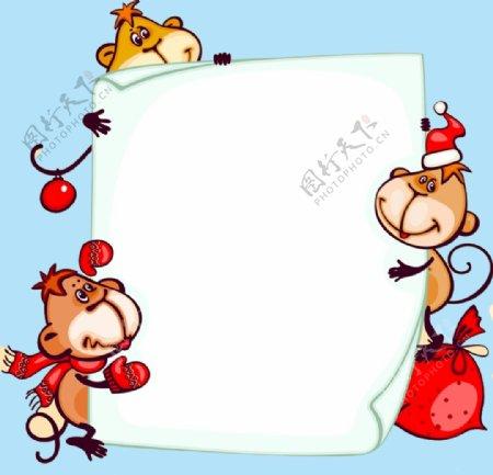 猴年图案图片