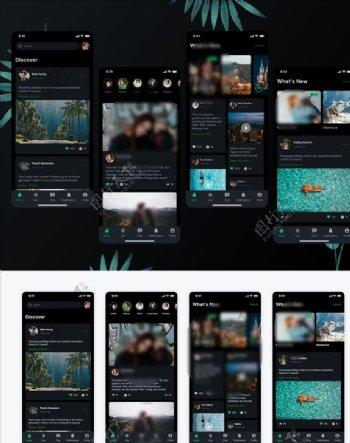 xd社交黑暗风格UI设计首页发图片
