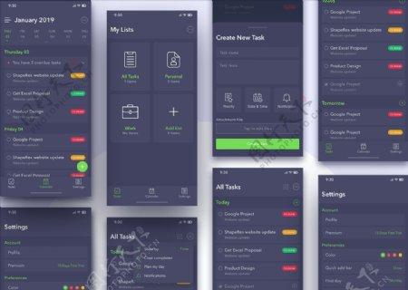 xd日历灰色UI设计列表页搜索图片