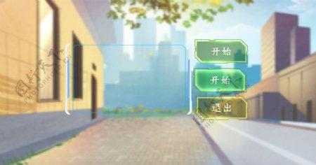垃圾分类界面UI图片