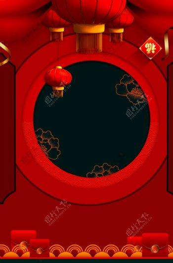 春节背景图片