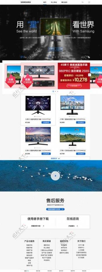 网页练习稿图片