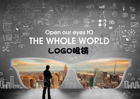 眼镜创意宣传海报图片