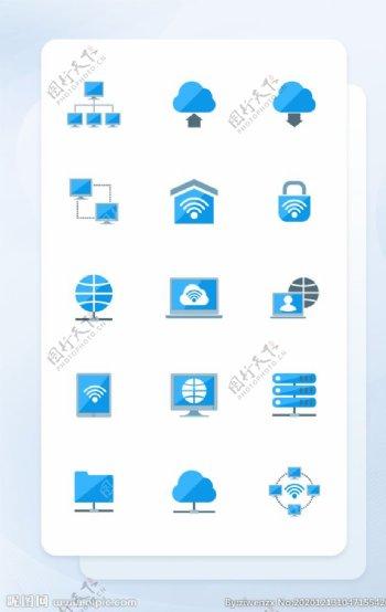 蓝色网络数据面性矢量icon图图片