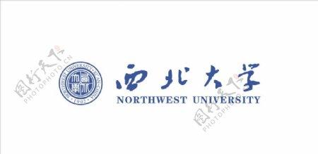西北大学logo图片