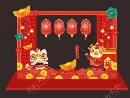 新春拱门图片