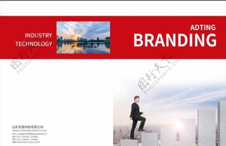 简约精美企业画册设计画册图片