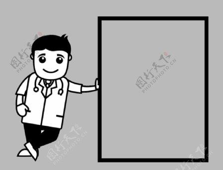 黑白医生边框图片