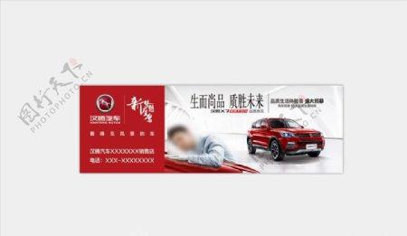 汽车户外广告图片