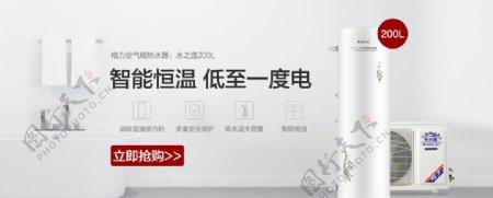 banner推广图片