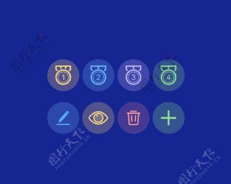 半透明彩色线性UI图标图片