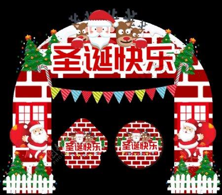 圣诞快乐拱门图片