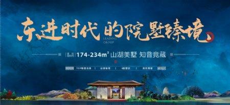 中式别墅主画面图片