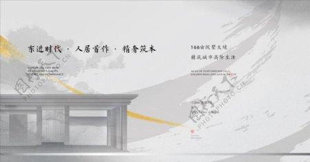 中式别墅地产图片