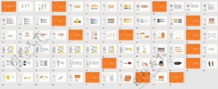 动感地带品牌识别手册2020年图片