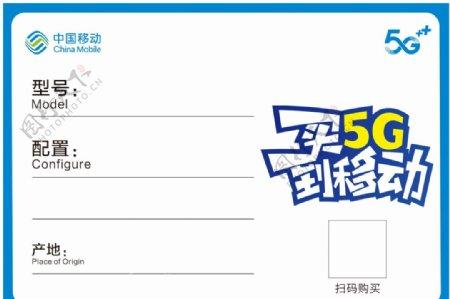 中国称动价签卡图片